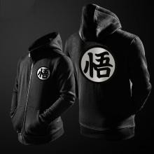 Quality Dragon Ball Son Goku Hoodie Zip Up Black Kakarotto Sweater For Youth