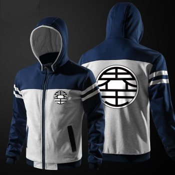 Quality Dragon Ball King Kai Zip Up Hoodie Blue Mens kaio Hooded Sweater